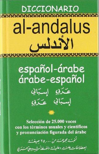 Dº Al-Andalus Arabe Epañol / ESP-ARA (DICCIONARIOS)