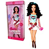 Mattel Year 2006 Barbie Fashion Fever Series 12 Inch Tall Doll Set - Glamorous, Trendy and Popular RAQUELLE (K8416) with Blue Tops, Long Sleeve Cropped Shrug, Belt, White Mini Skirt, High Heel Boots, Sunglasses and Flower