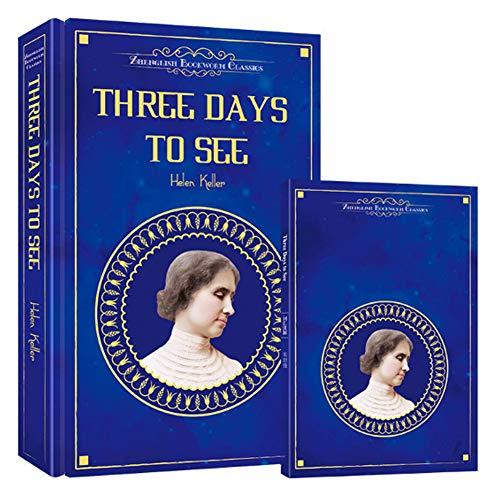 World Literature Masterpiece: Wenn Sie mir drei Tage Licht geben (Das Licht In Mir)