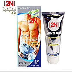 EasyBuy India Powerful stronger 2N MEN muscle strong anti cellulite fat burning cream slimming gel