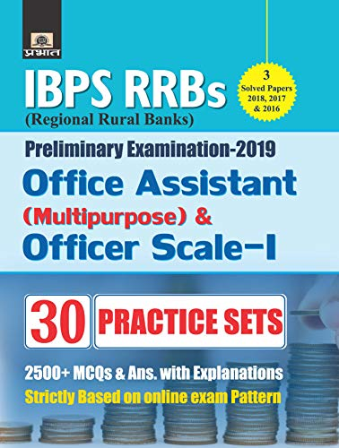 IBPS-RRBs OFFICE ASSISTANT (MULTIPURPOSE) & OFFICER SCALE-I PRELIMINARY EXAMINATION 2019 (30 PRACTICE SETS)