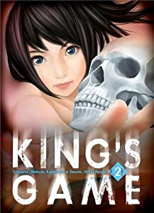 King's Game Edition simple Tome 2