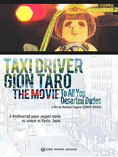gion-taro-taxi-driver-ov