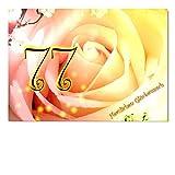 DigitalOase Glückwunschkarte 77. Geburtstag Geburtstagskarte Grußkarte Format DIN A4 A3 Klappkarte PanoramaUmschlag #ROSE