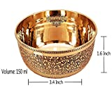 #8: IndianArtVilla Brass Bowl, Embossed Flower Design, Serving Indian Food