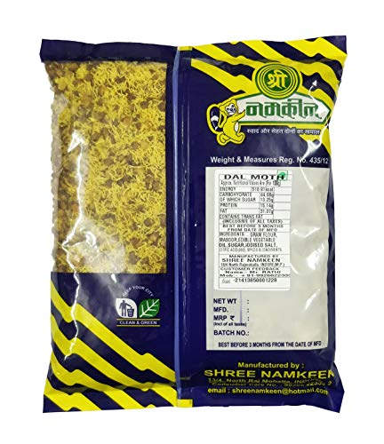 Shree Namkeen Dal Moth - Indore Special- 400gm