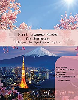 First Japanese Reader for Beginners: Bilingual for Speakers of English (Graded Japanese Readers Book 1) (English Edition) par [Ono, Miku]
