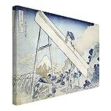 Bilderwelten Leinwandbild - Katsushika Hokusai - In den Totomi Bergen, aus der Serie '36 Ansichten des Berges Fuji' - Quer 2:3, Leinwand Leinwandbild XXL Leinwanddruck Wandbild, Größe HxB: 60cm x 90cm