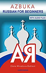 Azbuka. Russian for Beginners (English Edition)