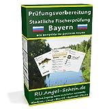 Online Trainer (russische Fragen) f�r die staatliche Fischerpr�fung Bayern 2018 (Zugangslizenz) Bild
