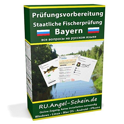 Online Trainer (russische Fragen) für die staatliche Fischerprüfung Bayern 2018 (Zugangslizenz)