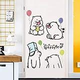 MMLFY Autocollant Mural Super Mignon Ours GourmandStickers muraux Chambre d'enfant garçon Fille Chambre Meubles penderie décoration Autocollants