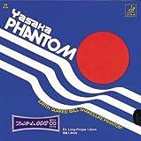 #1: Yasaka Phantom 0012 Infinity- Table Tennis Rubber