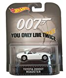 Toyota 2000GT Roadster James Bond 007 1:64 Hot Wheels CFR18 Retro Entertainment