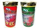 #9: Qian Hu Humpy Head Aquarium Fish Food , 280ml/100gms