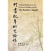 Reflections on Current Debates about the Bamboo Annals