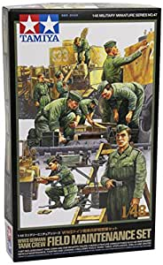 Tamiya - 32547 - Maquette - Tankistes Allemands - Echelle 1:48