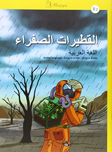 Portada del libro Al-qutayrat as-safra  B2, Lengua árabe