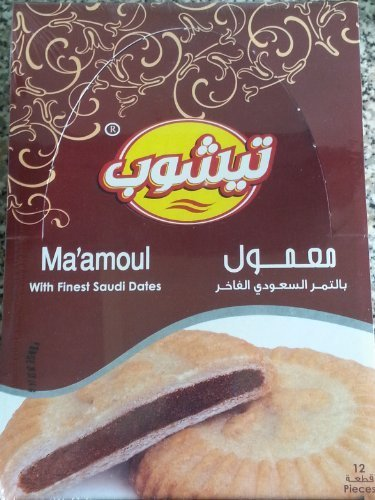 maamoul-teashop-made-with-premium-saudi-dates-by-n-a