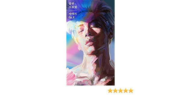 SHINEE JONGHYUN - Collection [THE STORY] Op 2 CD+Photo Booklet Sealed K-POP