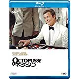 007: Octopussy - Roger Moore as James Bond