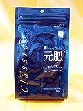 Biogold classic japonés, NPK 2-8-4 () 200 g, abono granular de primavera y otoño bonsai