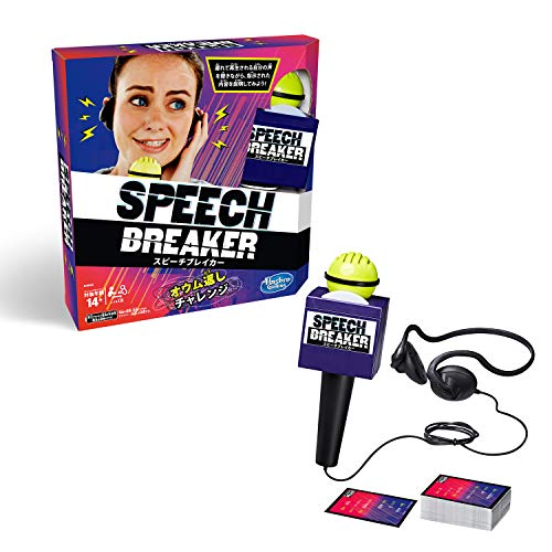 Speech Breaker Game Voice Jamming Challenge Mikrofon Headset Electronic Party Game Alter 14 +