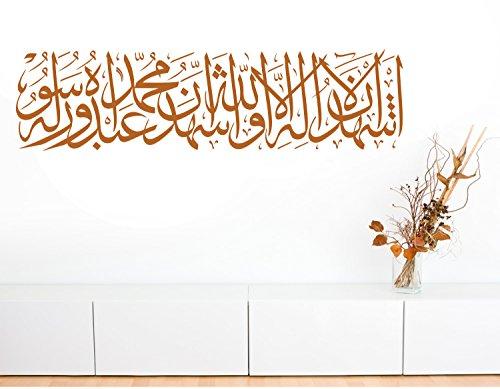 Islamische Glaubensüberzeugung Shahada Wandtattoo Kalligraphie Arabische Schrift Islamische Wandtattoos Bismillah Wandaufkleber Arabische Schrift Türkisch Persisch Islam (50 x 13 cm, Kupfer)