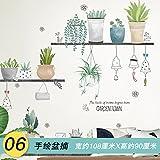 Znzbzt Wand - Wohnzimmer Wandverkleidungen Wand malen kreative Selbstklebend 3D Wall Mount, Topfpflanzen