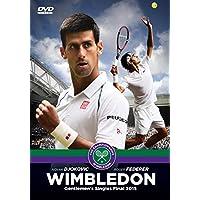 Wimbledon: The Official 2015 Men's Singles Final - Novak Djokovic V Roger Federer