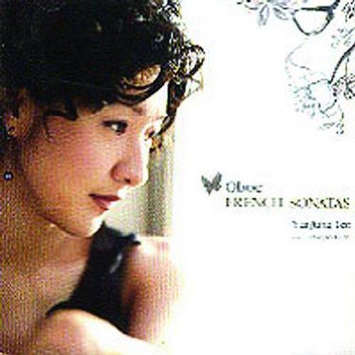 Henri Dutilleux Sonata For Oboe And Piano - Final (With Piano Kim, Dae Jin) - Sonata Dutilleux Oboe