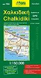 Chalkidiki 1 : 150 000 -