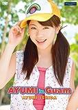 Ayumi Ishida (Morning Musume) - Ayumi In Guam [Japan DVD] EPBE-5469
