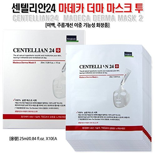 CENTELLIAN 24 NEW-Super Rich feuchtigkeitsspendende Madeca Derma Maske Pack & #x2161; 0,84 fl.oz X 10EA-Bleaching & Wrinkle Care (0,84 fl.oz X 10EA (1BOX)) - Maske Bliss