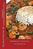 Cooking International in Japan: Volume 2