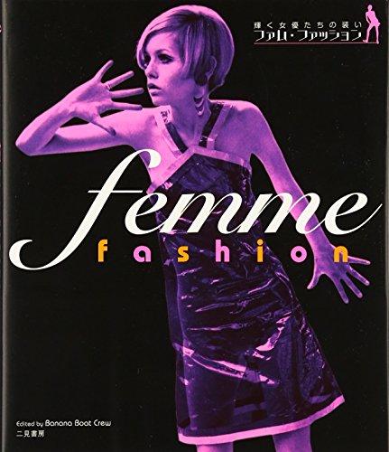 Famu fasshon = Femme fashion - La Femme Fashion