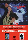 Perfect blue ; spriggan