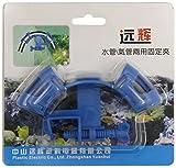 sourcingmap® Aquarien Rohrschelle Röhrchenhalter Schlauch Wasserrohr Clip Klemme Blau de