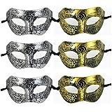 Baanuse Greco Romana Maschera da Uomo, Vintage Antichi Masquerade Viso Maschera, per Veneziano Costume Halloween Carnevale, 3Oro+3Argento