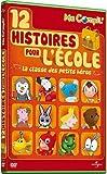 Ma Compil' - 12 histoires pour l'école - La classe des petits héros