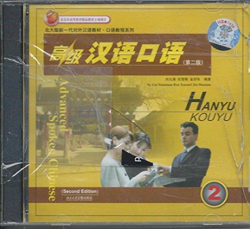 Advanced Spoken Chinese: Vol. 2 por Yuanman Liu