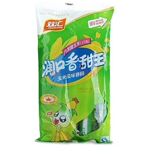 hunter-wish-chinese-special-snack-food-shuanghui-huotuichang-special-grade-ham-pork-sausage-270309-b