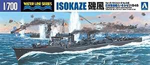 Isokaze - Bausatz 1:700