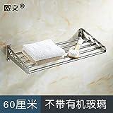 Redhj Turmaufhänger 304 Edelstahl Küche Rack Wand Handtuchhalter Handtuchhalter Badezimmer Arbeitszimmer Badezimmer Regal, 60 cm ohne Plexiglas