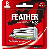 Feather 8 Piece F3 Blades