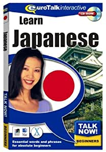 Talk Now! Learn Japanese: Essential Words and Phrases for Absolute Beginners (Mac/PC CD)