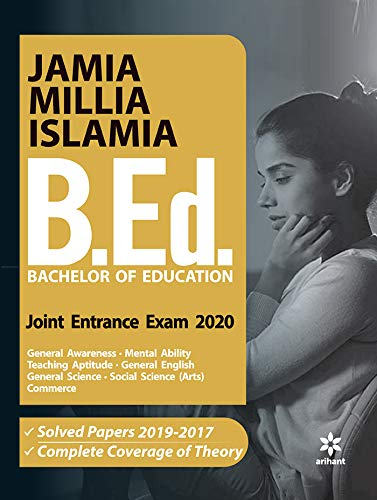 Jamia Milia Islamia B.Ed. Joint Entrance Examination 2020