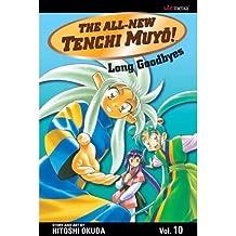 The All-new Tenchi Muyo! 10 (Book) - Common