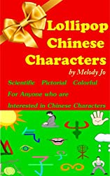 Lollipop Chinese Characters (English Edition)
