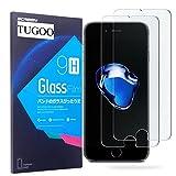 iPhone 7 Panzerglas Schutzfolie ZARKER 9H Härtegrad Antikratz Full HD Anti-Fingerabdruck Einfaches Anbringen iPhone 7 Displayschutzfolie